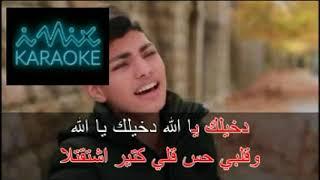 i-MIX KARAOKE - ARABIC NEW RELEASES