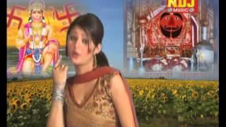 Best Haryanvi Bhajan - Dudh Bhi Pilaungi Malai Bhi Khilaungi - NDJ Music