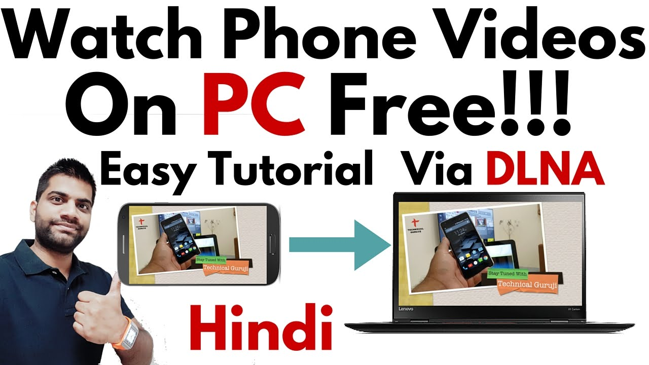 How to Stream Videos from Phone to PC Via DLNA | Easy Tutorial