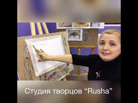 Анималистический жанр «Рисуем кота» студия творцов «Руша»