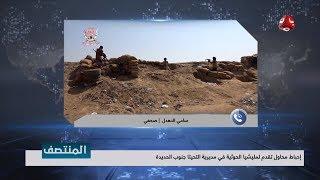 إحباط محاولة تقدم لمليشيا الحوثية في مديرية التحيتا جنوب الحديدة