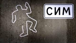 Дороги России - Пенза - Челябинск