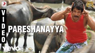 I - Manoharudu - Pareshanayya Video | Vikram, Amy Jackson | A.R. Rahman