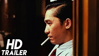 In the Mood for Love (2000) ORIGINAL TRAILER [HD]