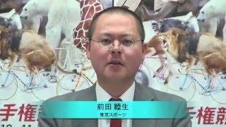 【日本選手権競輪】前田睦生の決勝戦予想 谷麻紗美 動画 29