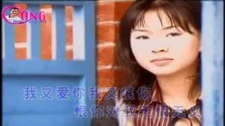 [Karaoke]长相依 - 卓依婷