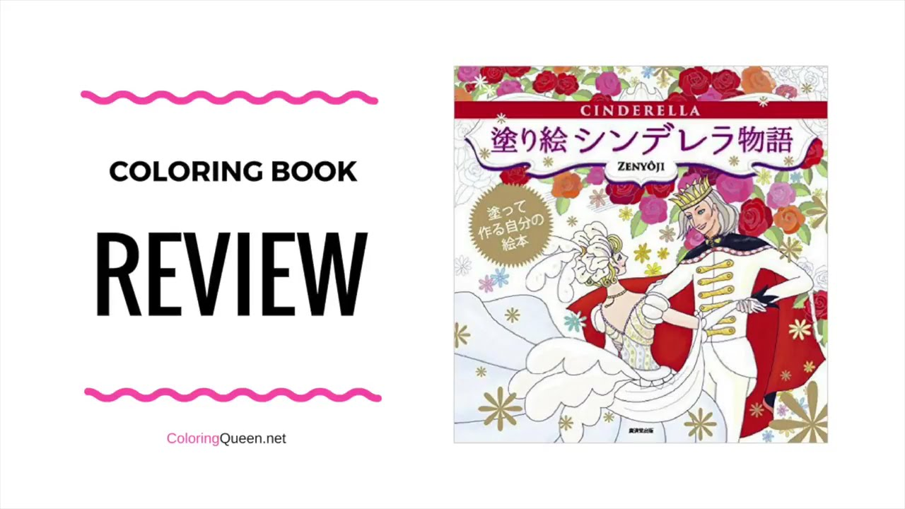 the cinderella story japanese coloring book review - Japanese Coloring Books