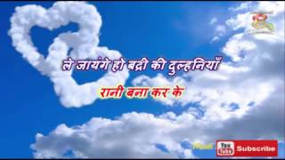 Badri Ki Dulanhiya Song hindi karaoke with Lyrics Dj Raj & Brothers Hindi Karaoke Maza