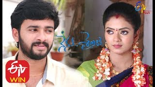 Nenu Sailaja | 2nd December 2019  | Full Episode 189 |  ETV Plus
