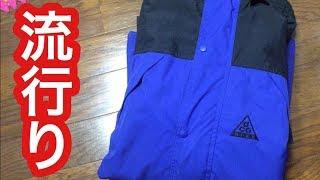 【超流行り‼︎】acg/90年代/90s【スニーカー研究】古着/ナイキ/ NIKE