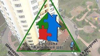 видео Социальный найм жилья - что это такое, приватизация жилья, договор и условия