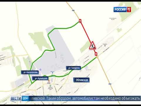 До конца осени закрыли движение на трассе «Обливская - Советская - Боковская - Каргинская»