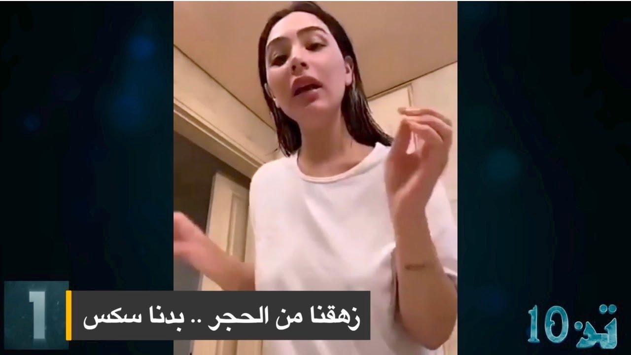 10 اوقح فيديوهات ميريام تاي