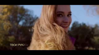 Диана Громова   Бесконечно Lyric Video