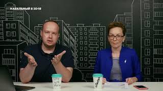 Как дела у Алексея Навального в спецприемнике? Рассказывают ФБК