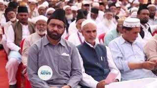 News Report Ansarullah Ijtema India 2018