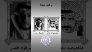 Download Video مجالسي عود زهران | ياحب دخنا |  اداء صالح القافري MP3 3GP MP4