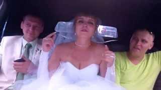 Невеста - Я радиацияღ ღ ღ супер клип в лимузине