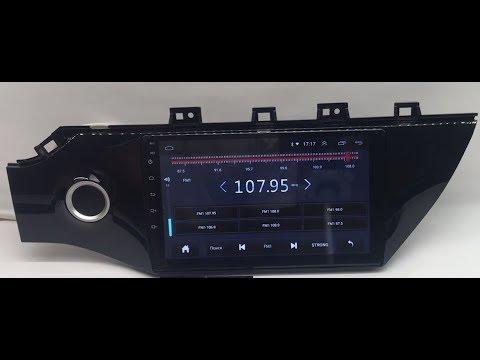 Штатная магнитола для Kia Rio 2017+GPS