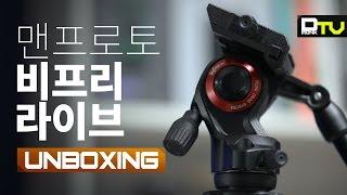 [4K] 여행용 비디오 삼각대, 맨프로토 비프리 라이브 개봉기 / manfrotto befree live tripod kit Unboxing
