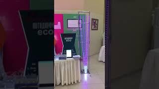 Форум SIGNForum2018