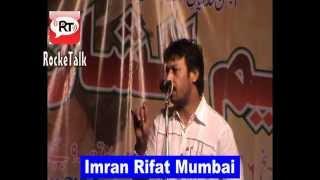 Hum Dil ki Uljhano se Nikal aaye the Magar Shayari by Imran Rifat Rajupur Deoband Mushaira 2014
