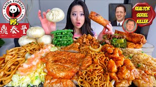 MOST POPULAR PANDA EXPRESS vs. AUTHENTIC CHINESE FOOD MUKBANG (Lo Mein, Orange Chicken, Egg Rolls)