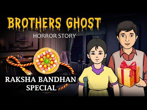 Brother's Ghost | Raksha Bandhan Horror Story | Khooni Monday E42