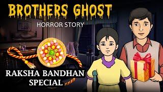 Brother's Ghost   Raksha Bandhan Horror Story   Khooni Monday E42 🔥🔥🔥