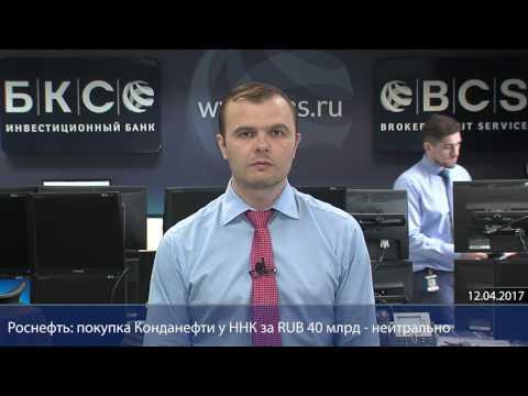 ВАКУУМНЫЕ БАНКИ цена, наличие в аптеках Киева, купить
