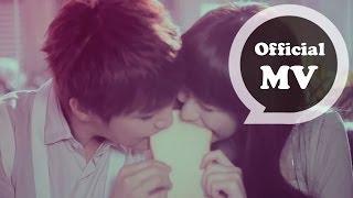 炎亞綸 Aaron Yan [台北沉睡了 Taipei Dreamin'] Official MV HD (「夢遊私台北」文字寫真書概念主題歌)