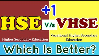 +1 HSE Or VHSE Is better? Hse and Vhse Comparison | learnbliss