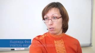 Система дистанционного обучения ТУСУР применяется в школах Томска