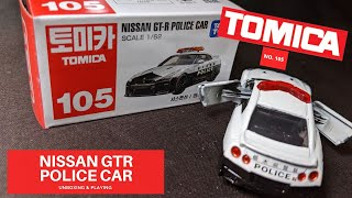 TAKARA TOMY TOMICA MODEL NO. 105 NISSAN GTR POLICE CAR 1/62 REVIEW & PLAY CAR TOY