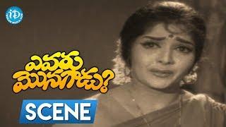 Evaru Monagadu Movie Scenes - Police Arrests Kantha Rao    Kantha Rao