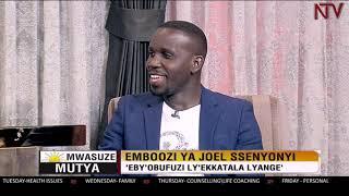 MWASUZE MUTYA: Emboozi ya Joel Ssenyonyi