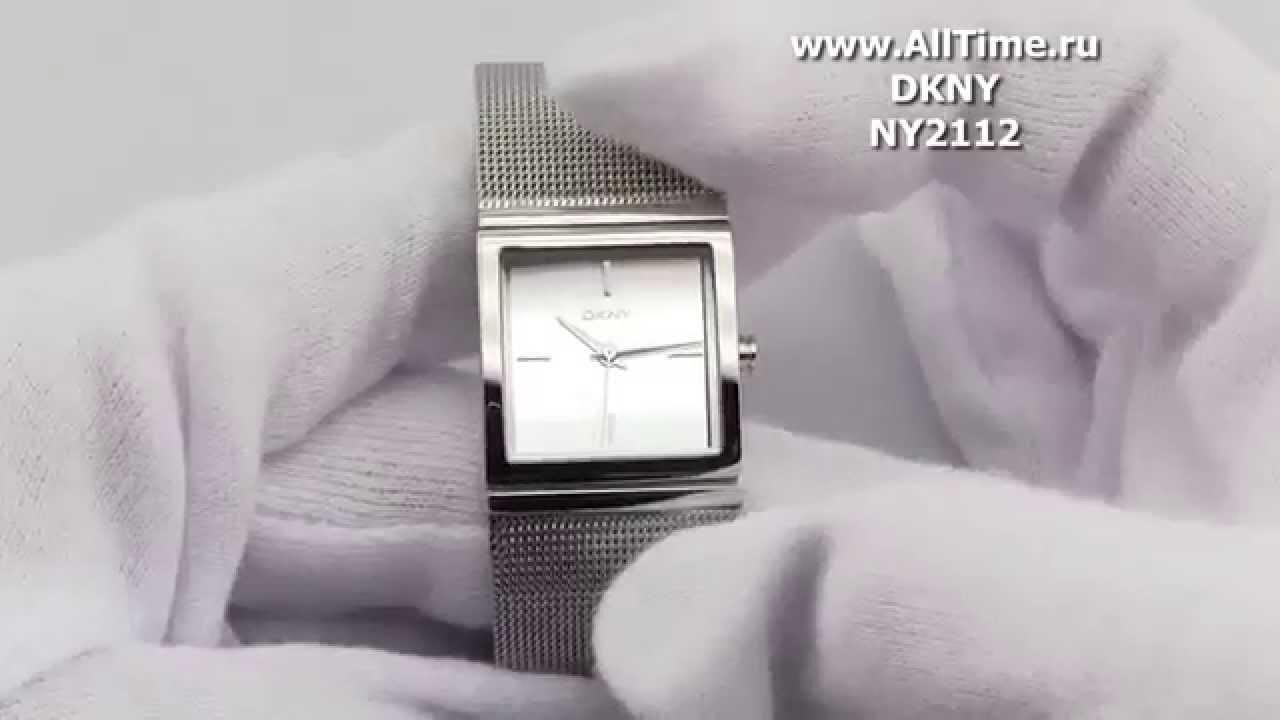 Часы DKNY NY2112 Часы Nina Ricci NR-N049002SM
