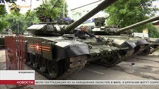 Во Владикавказе прошёл парад военной техники в честь 75-летия Победы в Великой Отечественной войне