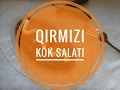 Qirmizi Kok Salati | Havuc Salatasi | Sirli Metbex |