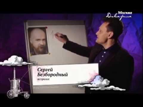 """""""Нераскрытые тайны"""": Александр Бард и """"Армия Любовников"""""""