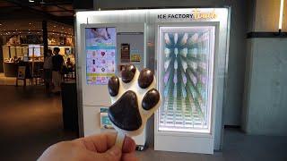 신기한 아이스크림 자판기 / Amazing Ice Cr…