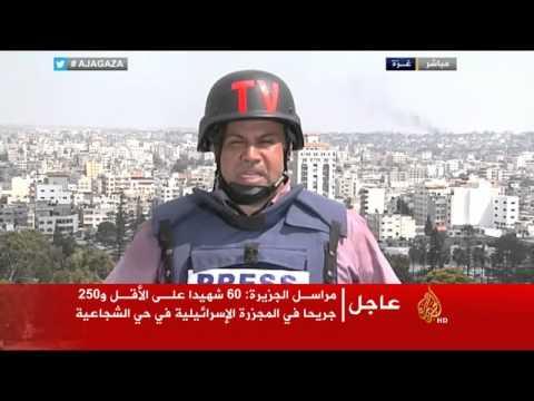 مجزرة الشجاعية تبكي مراسل الجزيرة وائل الدحدوح