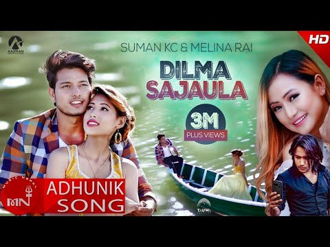 Melina Rai New Song | Dilma Sajaula - Suman KC Ft. Puspa Khadka & Asmita | Nepali Song 2018/2074