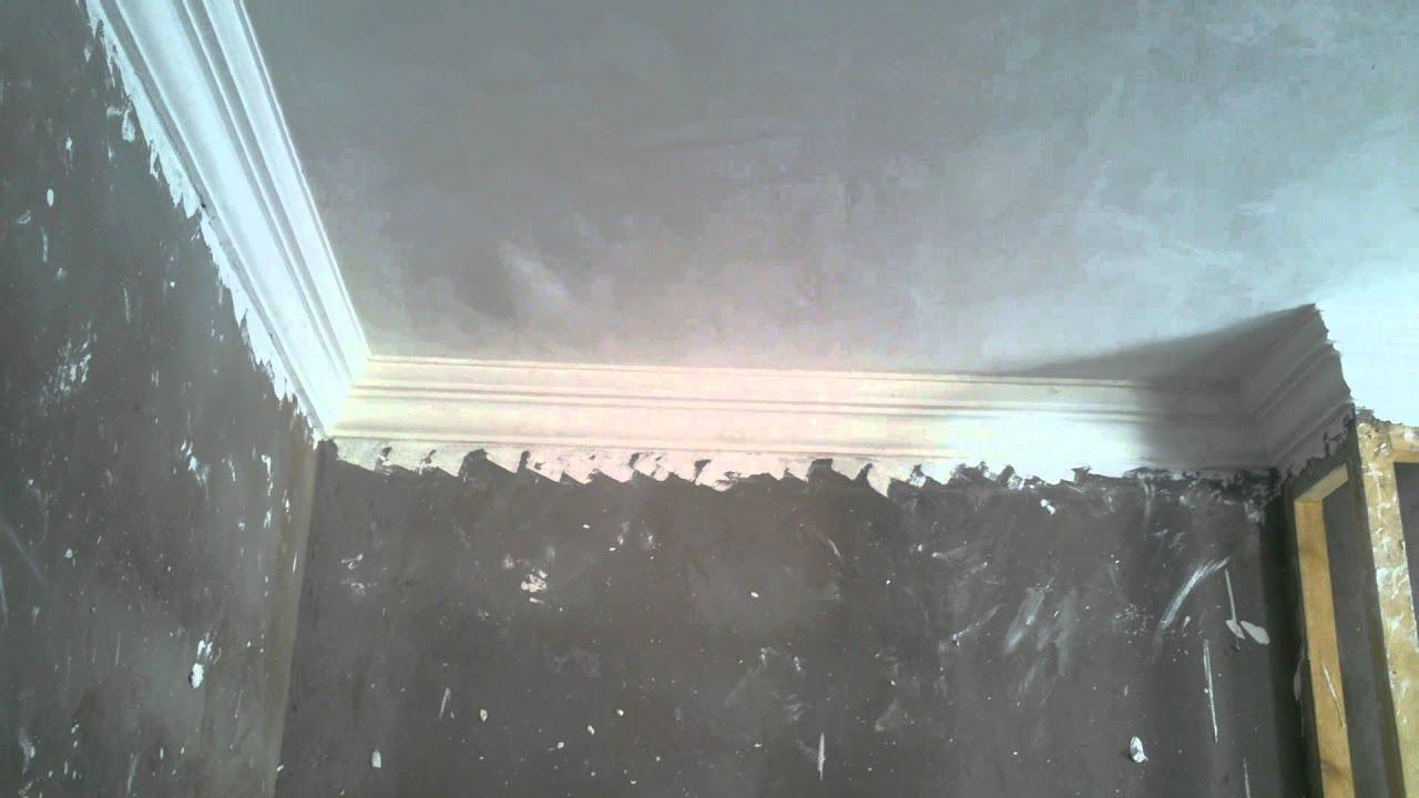 Corniche Platre Plafond platre 2015 corniche et plinte - youtube