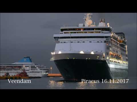 VEENDAM maiden arrival at Piraeus Port