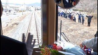 鉄音アワー701号 三陸鉄道リアス線開通記念列車に乗車!前編(宮古~織笠)