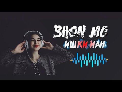 Shon mc - Ишки ман 2019