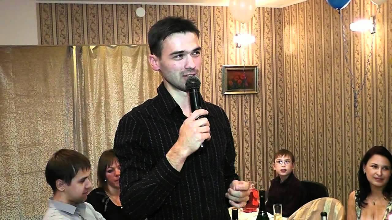 Речь на свадьбе для свидетеля