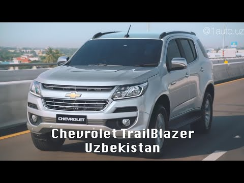 Обзор функций Chevrolet TrailBlazer 2020