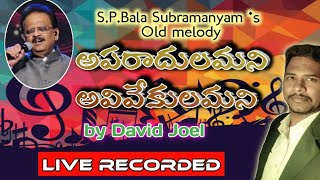 Aparaadulamani song by Br.David joel, music Br.John n team